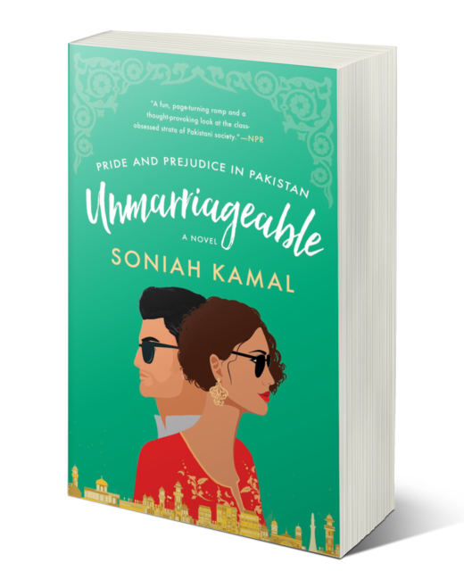 unmarriageable green cover